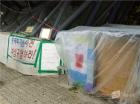 '형제복지원 노숙농성400일 긴급토론회' 12월11일오후2시국회의원회관 제2간담회실 개최