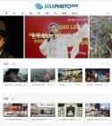 '사진-동영상' 시민참여형 플랫폼 '시사포토뱅크' 4월 1일 론칭