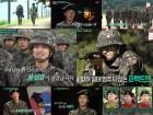 진짜사나이 300' 박재민, 전투원 최종 선발전 홀로 통과하며 사격평가서도 '만점'…은서-라비는 아쉬운 탈락!