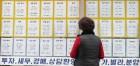 '서울 집 값 잡기' 희생양 된 인천