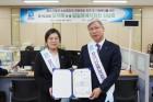 경기신보와 오지혜 도의원, 파주영세상인 간담회