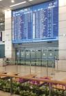 인천공항 제1터미널 입국장 '2곳 폐쇄' … 이유는 직원부족?