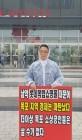 """박지원 """"황교안은 가짜 뉴스 대변인?…검찰 조사나 준비해야"""""""