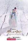 엔터식스, tvN '왕이 된 남자' 제작지원