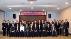 중국 단둥 대표단, 의정부 방문