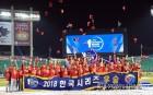 SK, 두산 꺾고 8년 만의 KS 우승…'13회 결승포' 한동민 MVP