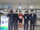 [제102회 전국체육대회] 역도 경남체고 신은비·전지연 '3관왕'