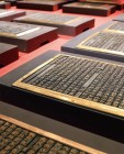 1377년 만들어진 인쇄문화