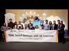 SKT, 런던 'TIP 서밋' 참가···TEAC 서울 성과 발표