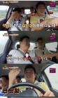 '한끼줍쇼' 유민상-김준현, 먹방과 입담으로 안방극장 웃음 폭탄 투하
