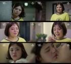 '커피야, 부탁해' 김민영, 용준형과 용기 있는 키스! 설렘 유발 짝사랑