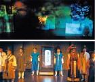 (중) 소극장 연극, IT를 만나 무대세상 넓히다