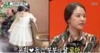 이동건-조윤희 비주얼 부부의 딸 로아, 아빠와 엄마 골고루 닮아 '눈길'