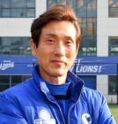 프로야구 삼성라이온즈 성준 2군 감독