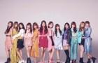 아이즈원 컴백쇼, 4월1일 전세계서 생중계…'HEART TO' 최초 공개