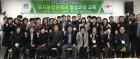 경상북도환경연수원, '도시농업관리사 양성과정' 운영