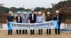 전북개발공사, 2020년 하반기 지역인재 6명 채용