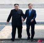 문재인-김정은 평양회담 앞두고 되돌아본 4.27남북정상회담···'기적같은 하루'