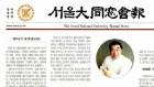 서울대 인근 '녹두거리'의 변신은 무죄···박종철기념관·창업단지 '공존'