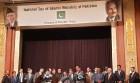 파키스탄 독립기념일, '비정상회의' 출연자들로 '북적'···키워드는 '평화' & '친선'