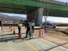 양산署, 자전거 음주운전 특별단속
