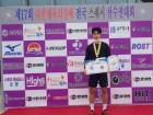 동원과기대 지동현, 전국 스쿼시선수권 개인전 우승