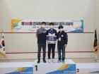 김해생명과학고 최호진 전국체전 스쿼시 금메달