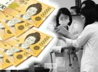 작년 전공의 평균 월급 345만원…춘천성심, 82개 병원 중 1위