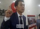 의협 방상혁 상근부회장, 한의협 고소 무혐의 처분