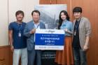 영화배우 한효주, 영화제 티켓 기부금 전달