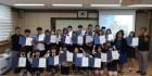 단양중 환경동아리 세단, 충북청소년종합진흥원장상 수상