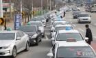 미터기 조정 첫날… 택시 수백 대 대기
