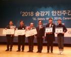 동구, 2018년 승강기 안전유공 행안부장관상 수상 쾌거