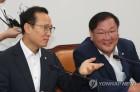 오늘 '공정거래법 전면개정' 당정회의 개최
