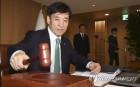 한국은행, 이달에도 기준금리 동결