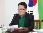 '부동산 투기 의혹' 손혜원 의원과의 공방에 대한 입장!