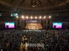 한국청년대회 나흘째…사회사목 체험하고 콘서트에 열광