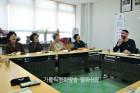 영어 공부에 빠진 서울가톨릭여성연합회 회원들