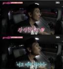 """'불타는 청춘' 구본승X강경헌, 밤낚시 즐기며 달달함 폭발 """"화장 """"화장 안 한 얼굴 예뻐…"""""""