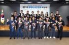 S-OIL '올해의 시민영웅' 10주년…16명 선정 1.4억 전달
