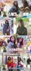 """'하트시그널2' 절친 송다은X임현주, 힙한 쇼핑 데이트 """"간지 철철…"""" 웃음꽃"""