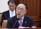 """""""올 상반기중 생활 SOC 사업 5조7000억원 집행한다"""""""