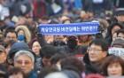 '성난 민심에 기름' 자유한국당 5·18조사위원 재추천 거부
