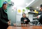 대박 vs. 방송 출연 후회 백종원의 골목식당 그 후