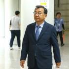 '이정현 의원 근황 포착' 굳은 얼굴로 세월호 보도개입 공판 출석
