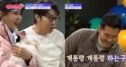 """""""진짜 소름 돋아"""" 대댕부부 놀라게 한 강형욱 훈련 스킬 (영상)"""