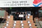 인천보훈지청, (주)스팀보이 후원 보훈가족 사랑의 온수매트 전달