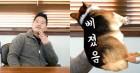 """""""삐친 게 아니다"""" 강형욱이 말한 '토라진 강아지 진짜 감정' (영상)"""