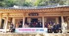 강진군, 한국대표여행사연합 초청 팸투어