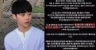 팬이라는 '통신사 직원'에게 개인 정보 유출 당한 일상 유튜버